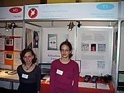 Katharina Knoechelmann, Katharina Kirchhof: Technik 3. Platz
